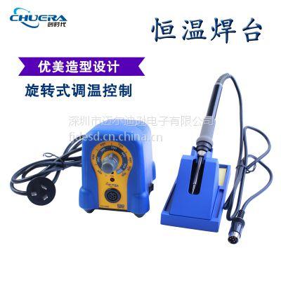 供应白光936焊台升级版 创时代 FX888/888D防静电精密电焊台