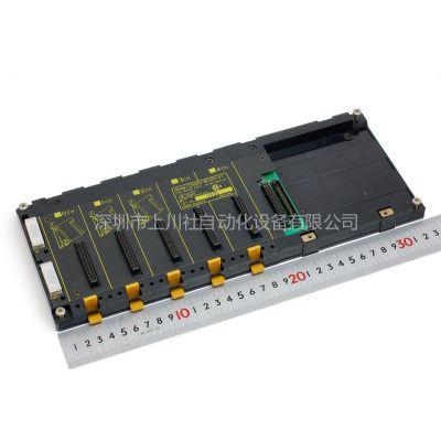 供应欧姆龙 底板 ,日本全新原装,价格实惠  C200HW-BC081-V1