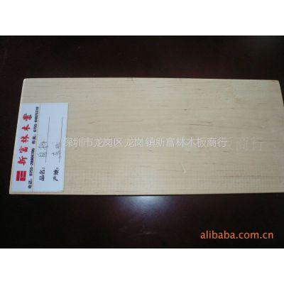供应东北白桦原木板材/实木板材/家具木板材