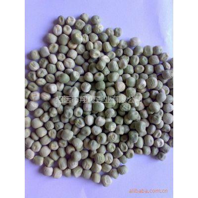 供应冷冻蔬菜专用青豆