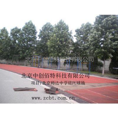 供应球场、跑道地坪(聚氨酯、硅PU地坪)