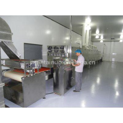 供应工业微波烘干杀菌设备生产线