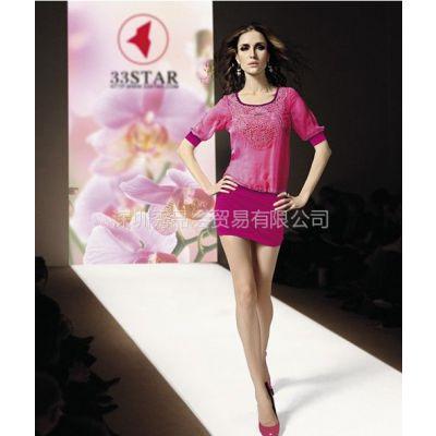 供应国际时尚品牌 33star  连衣裙 欧美进口 原装吊牌 新店进货