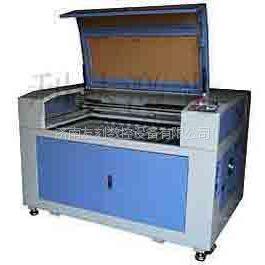 供应服装烫钻模板激光制版机,激光打版,牛皮纸制版机