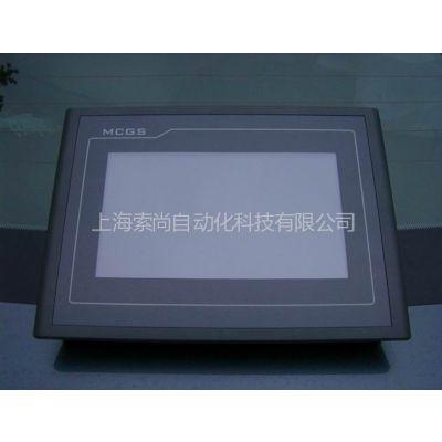 供应TPC7062KX触摸屏|昆仑通态7寸触摸屏|TPC7062KX触摸屏价格
