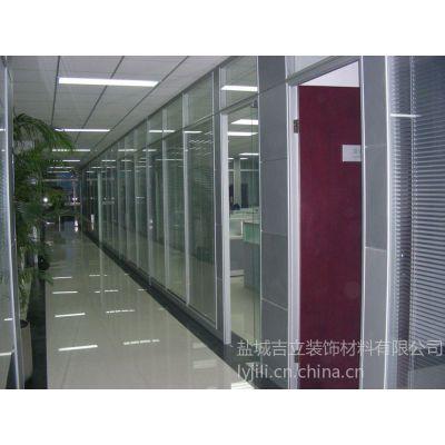 供应供应滕州双玻百叶玻璃隔断 铝合金隔断 办公隔墙