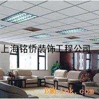 供应上海厂房.办公室.办公楼.店面吊顶隔墙涂料