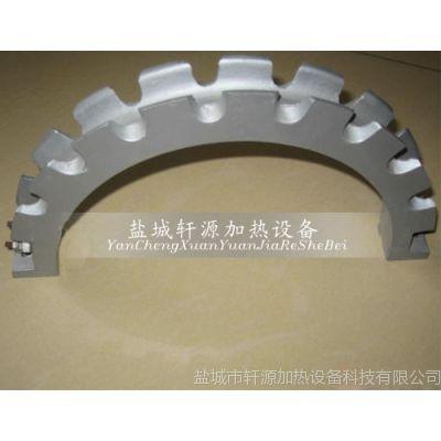 供应轩源供应铸铝加热圈 专业厂家 值得信赖