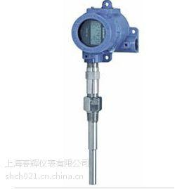 供应罗斯蒙特Rosemount644H温度变送器