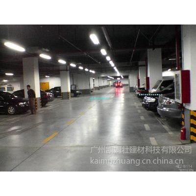 供应防静电,防尘,抗渗固化密封地坪材料,广东广州 安信产品