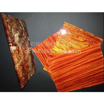 防盗门转印木纹纸,金属门装饰木纹纸生产印刷厂家