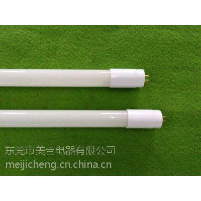 美吉电器LED T5兼容电子镇流器灯管 分体式兼容灯管价格