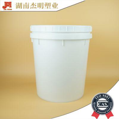 25kg塑料桶食品级PE料油桶,蜂蜜食品油塑料包装桶