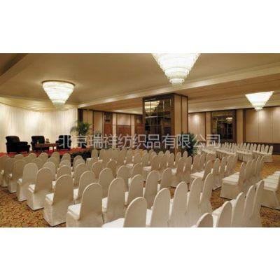 供应酒店椅套定做大型活动椅套定做厂家