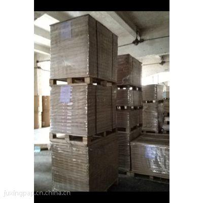 供应白色70-400g A级双胶纸【全木浆制作,挺度好,白度高】
