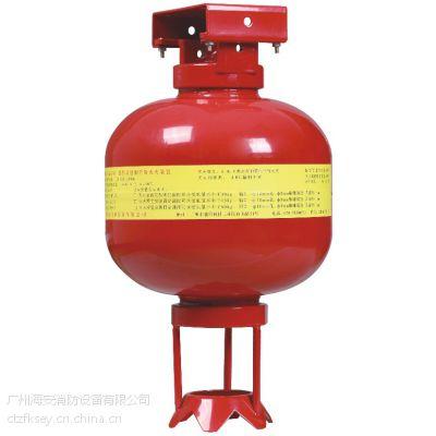 供应电缆沟的理想保护神:金海安牌超细干粉灭火装置FZXA5.0-HACX