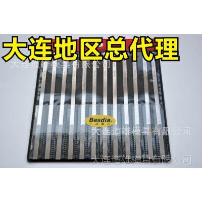 【原装正品】台湾一品Besdia钻石锉刀、台湾一品平斜锉刀CF-406
