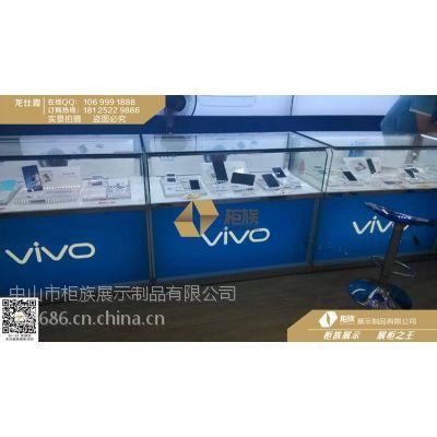 供应中国手机柜厂家排行榜,***全的手机柜样式