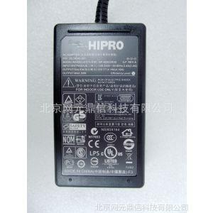 供应HIPRO HP-A0502R3D 535686-001 12V 4.16A 50W電源適配器批发