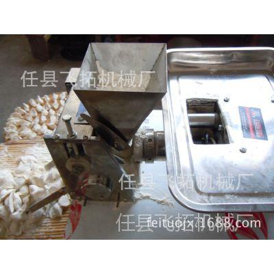 好用的饺子机。飞拓机械厂,饺子机、包子机生产厂家
