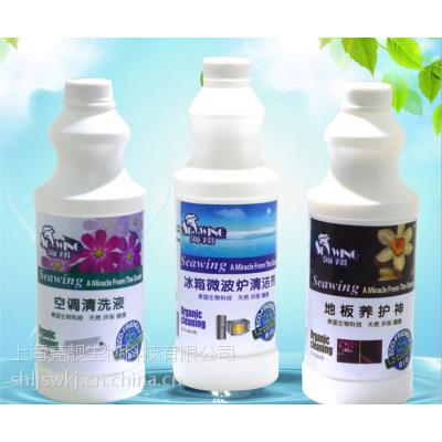 供应海翔木质地板养护神 清洁打蜡防蛀 地板保养液