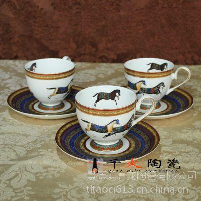 酒店咖啡杯订做,套装陶瓷咖啡杯 景德镇千火陶瓷