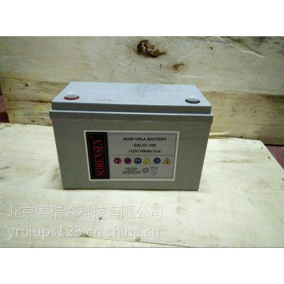 汤浅蓄电池UXL120-12保养