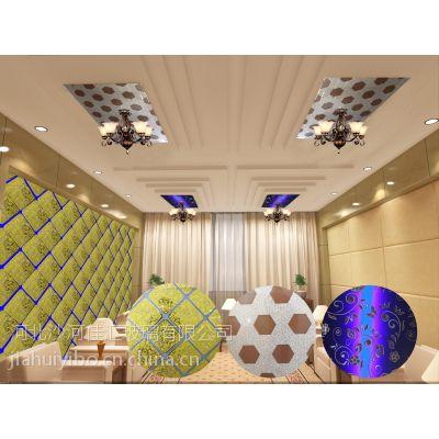 定做吊顶艺术玻璃佳汇厂家 直销彩色吊顶工艺玻璃 大厅/KTV/酒店/会所专用