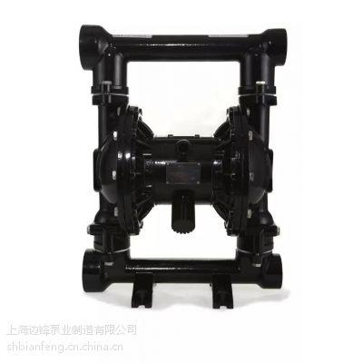 供应烟台固德牌第三代气动隔膜泵QBY3-50GF 铸钢材质耐磨耐腐蚀污泥排污泵