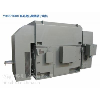 供应YRKK710-8/1600KW/10KV三相异步电机