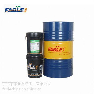 冲压油、东亚石油环保冲压油、东莞铝合金冲压油