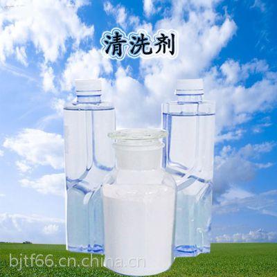 北京通孚清洗剂AT-101 无磷环保 清洗无残留