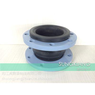 双ji反渗透水处理设备橡胶挠性管接头_上海淞江物超所值