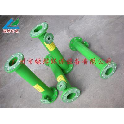 供应管道混合器 DN200mm/管道式静态混合器