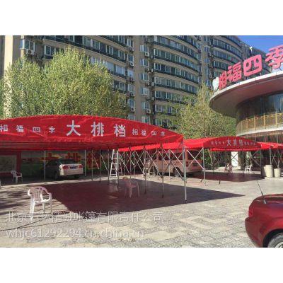 北京五环精诚定做夜市大排档活动篷房生产厂家 镀锌管伸缩折叠移动推拉篷房 遮阳挡风停车棚