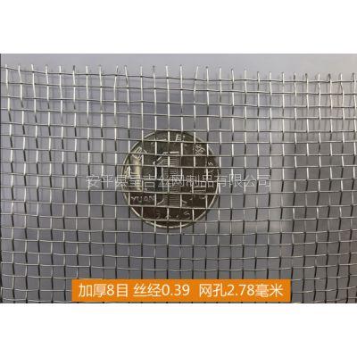 打造中国316不锈钢网领先企业不锈钢过滤网筛网100目150目200目500目1000目10000目
