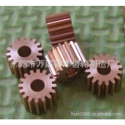 供应【传动件铜齿轮】精密传动件马达小齿轮/控制阀精密齿轮厂加工