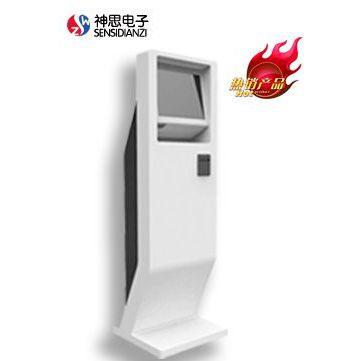供应访客机就买神思牌,国内高新技术企业|SS-8890智能访客管理厂家