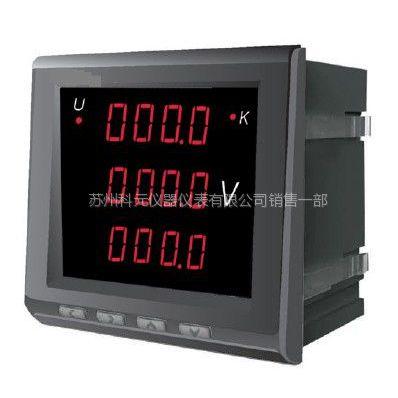 苏州科元厂家直销优质CYA系列功率因数表