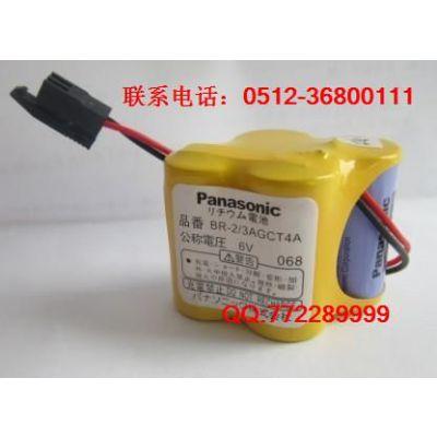 供应松下电池 BR-2/3AGCT4A 6V FANUC发那科电池