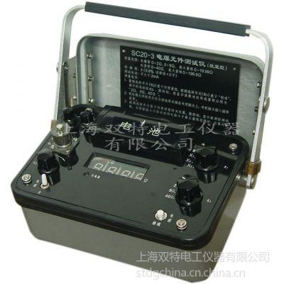 供应SC20-3数显电爆元件测试仪器