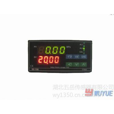 供应湖北五岳高温熔体压力传感器配套PY600智能数字压力仪表