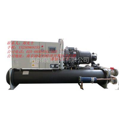 供应绍兴/温州/余姚搪瓷反应釜冷水机组