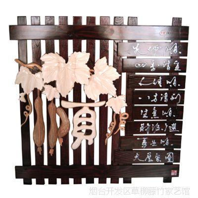 63601 家居饰品工艺品批发 木制挂画装饰画 可送礼品礼物用