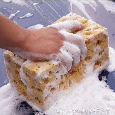 超强抗磨汽车洗车海绵 珊瑚海绵 不伤表面 汽车用品批发 洗车海绵