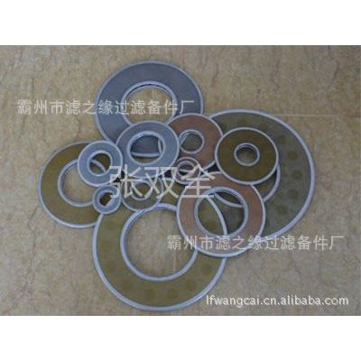 【批发】滤片SPL-125 SPL-150 SPL-200 SPL-80【阿里优质供应商】