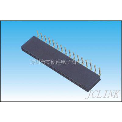供应优质2.54mm间距排母90度 单排 双排连接器