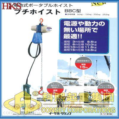 供应日本鹰牌充电式迷你环链电动葫芦 BBC迷你型充电电动葫芦价格