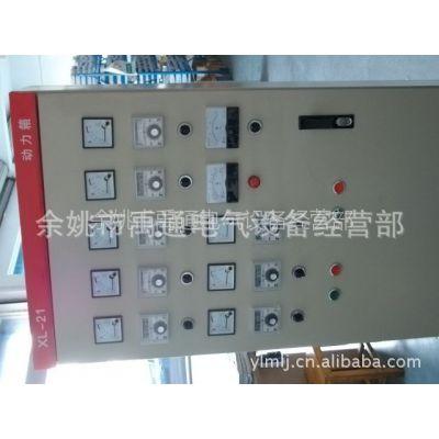 供应挤出机控制箱/双螺杆控制柜箱
