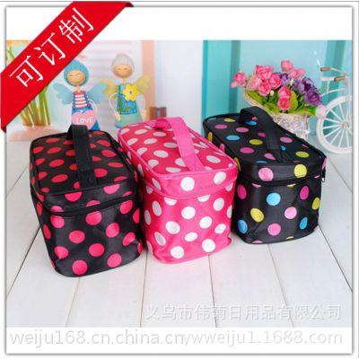 供应色丁布时尚韩版手提包波点女化妆包